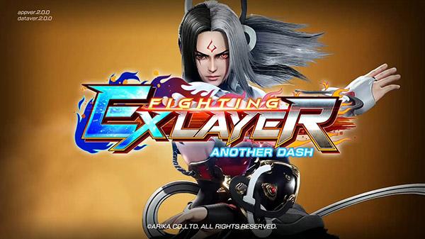 《格斗领域EX(Fighting EX Layer)》為SWITCH發布 FEXL-Another-Dash-02-21-21