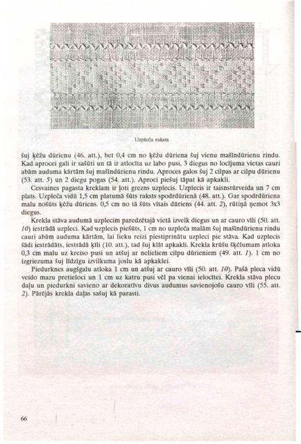 66-lpp.png
