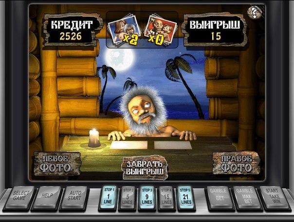 http://online-game-vulcan.net/igrovye-avtomaty-na-dengi/