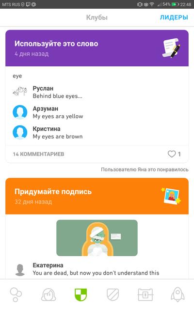 Screenshot-20190110-224805