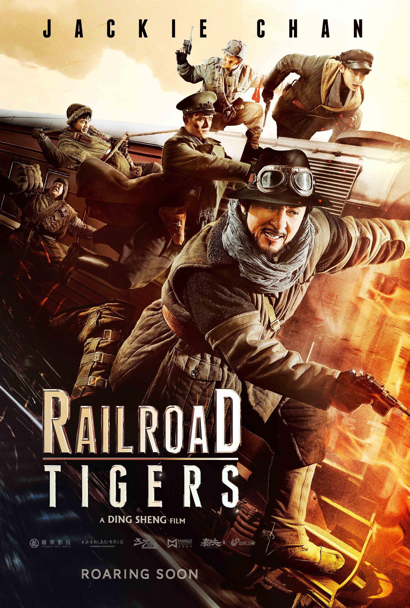 Railroad Tigers (2016) Dual Audio Hindi | 1080p | 720p | 480p | Bluray ESubs Download