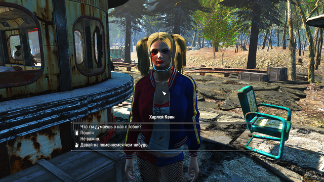 Fallout4-2020-05-20-10-02-41.png