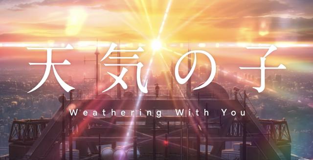 Tenki no Ko (Weathering with you)