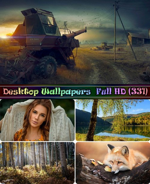 Desktop Wallpapers Full HD. Part 331