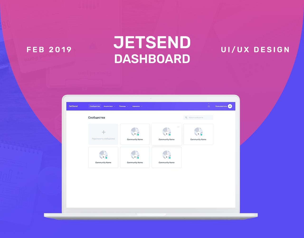 Jet-Send-Behance-Banner.png