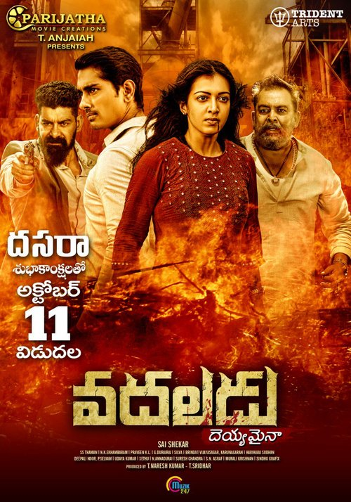 Be Shakal (Aruvam) (2021) Hindi Dual Audio 480p 400MB Watch Online