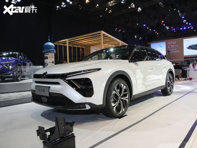 2021 - [Citroën] C5X  [E43] 8-CE8-F693-2497-4606-A365-297-D46716-DC9