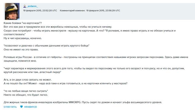 Screenshot-001