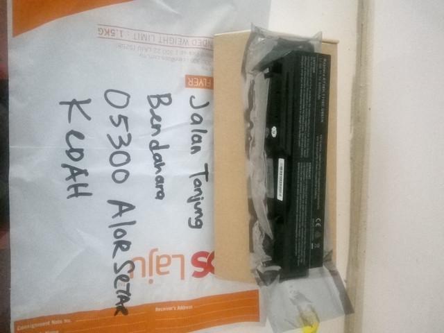 battery-dell-1310-vostro