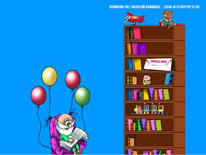 elektronnye biblioteki 18