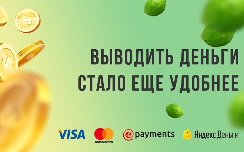 banner-bigclick-pay.png