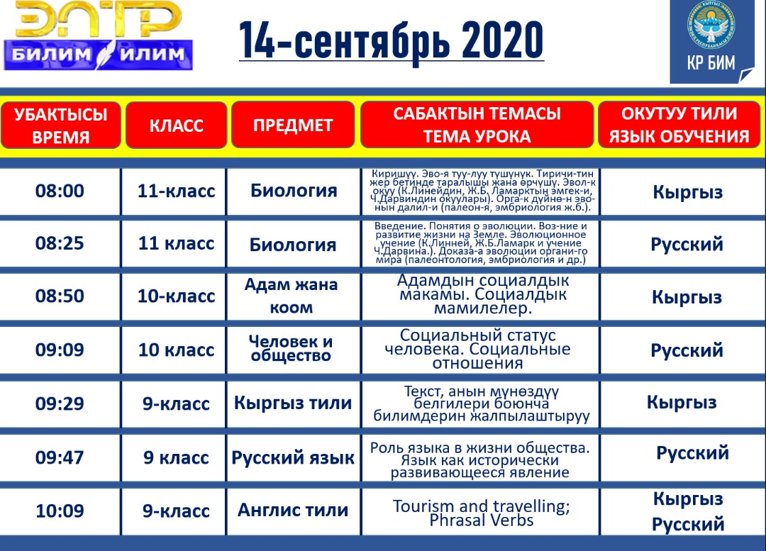 IMG-20200912-WA0002