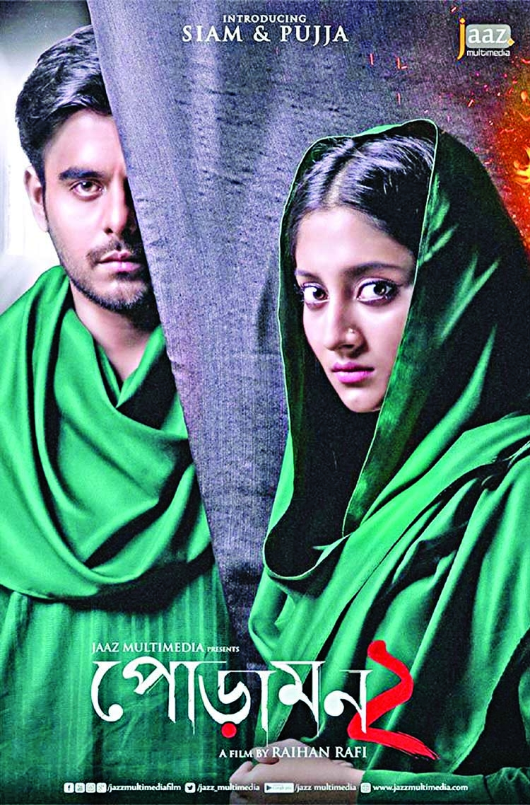 Poramon 2 (2020) Bangla Full Movie 720p ORG HDRip 1.2GB x264