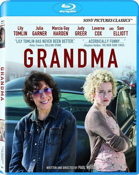 ბებია GRANDMA