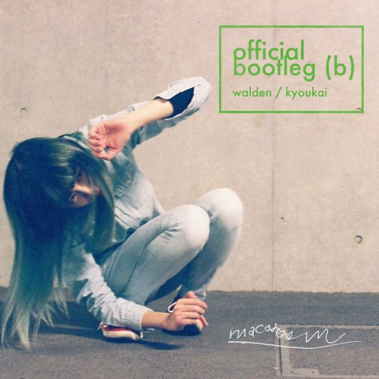 [Single] macaroom – official bootleg (b)