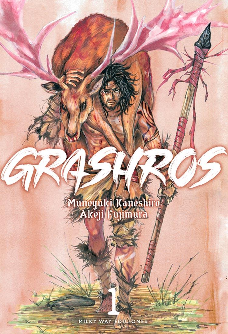 grashros-1-1024x1024.jpg