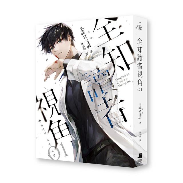 Topics tagged under 小說 on 紀由屋分享坊 2
