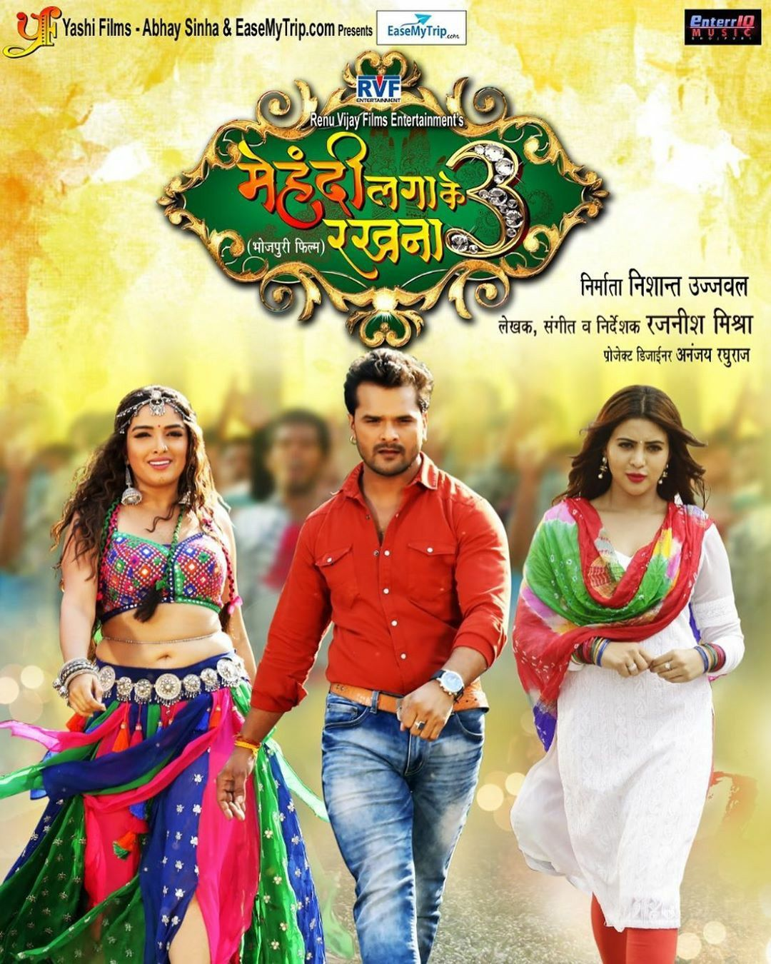Mehandi Laga Ke Rakhna 3 (2020) Bhojpuri 480p HDTVRip 500MB Download
