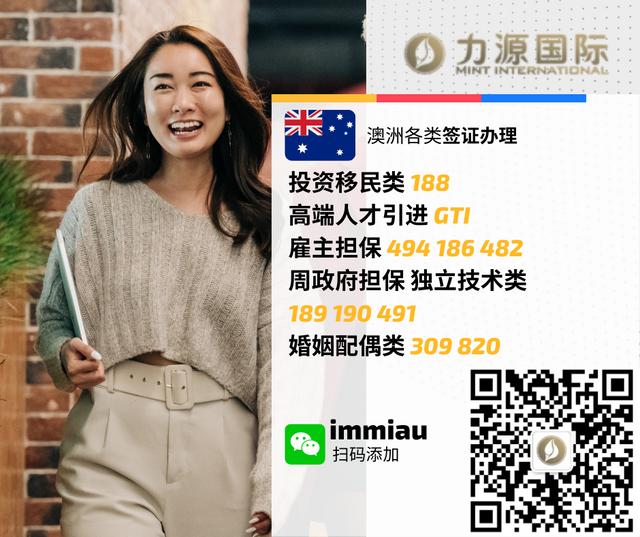 EZOZ澳洲华人网