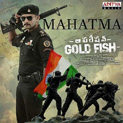 Operation Gold Fish (2020) UNCUT Hindi Dubbed 1080p HDRip x264 3.6GB DL