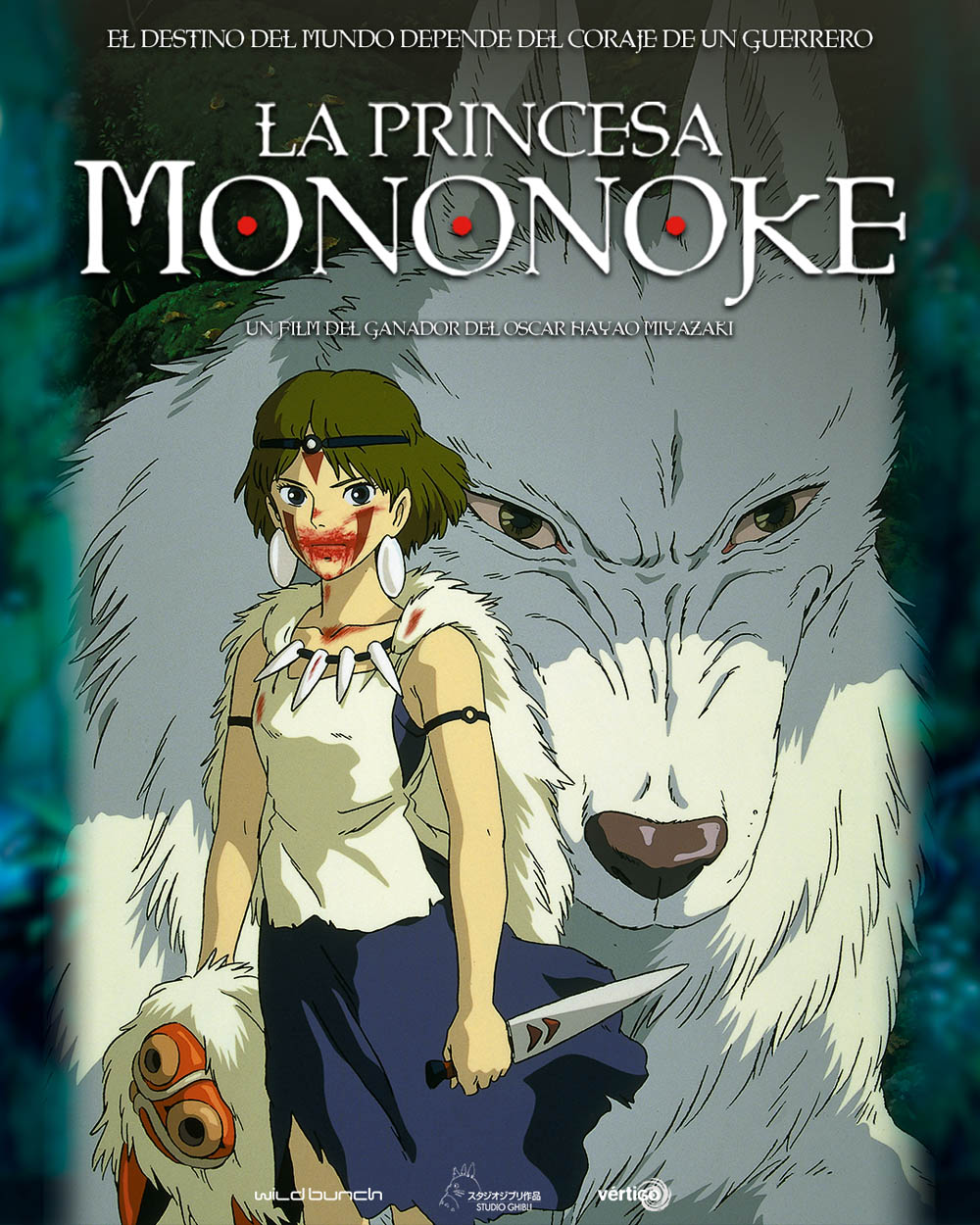 poster-mononoke-IG.jpg