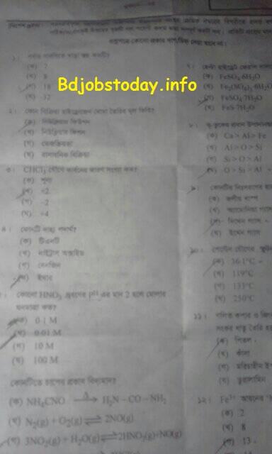 Mymensingh-chemistry-q-2