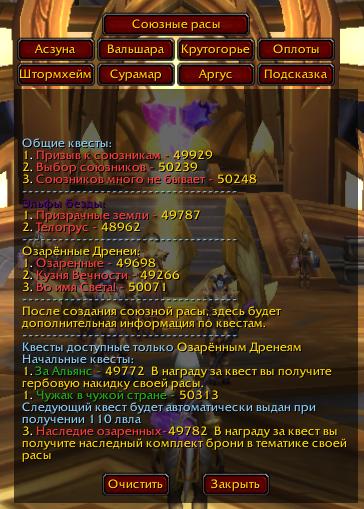 Screenshot-136.png