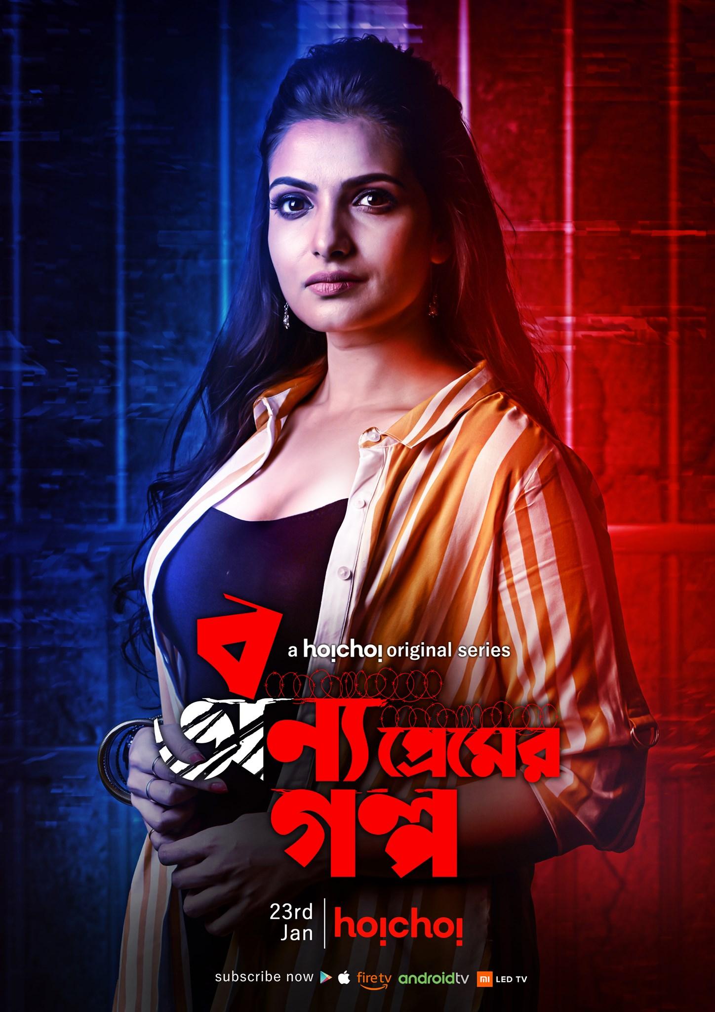 18+Bonyo Premer Golpo (2020) Bengali S01 Complete WEB-DL 720P 1.1GB   400MB Download