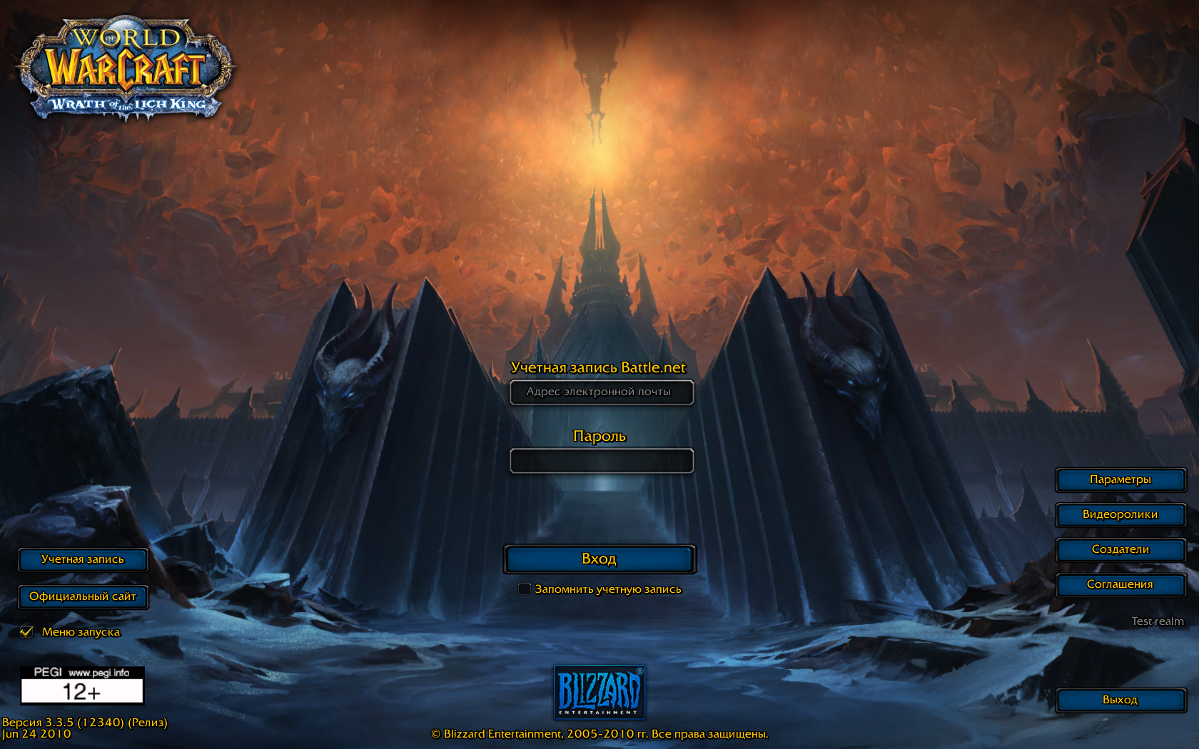 Login-Screen-SHD.jpg