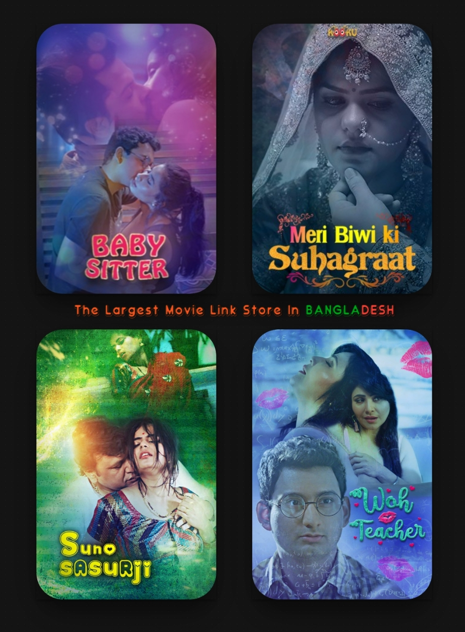 18+4 Erotic Stories 2020 Hindi Kooku Originals Complete Web Series 720p HDRip 850MB | 300MB Watch Online