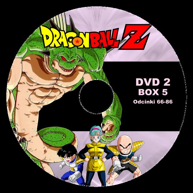 dbz52 Disc