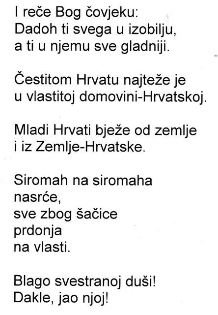BLAGO-SVESTRANOJ-DU-I-2