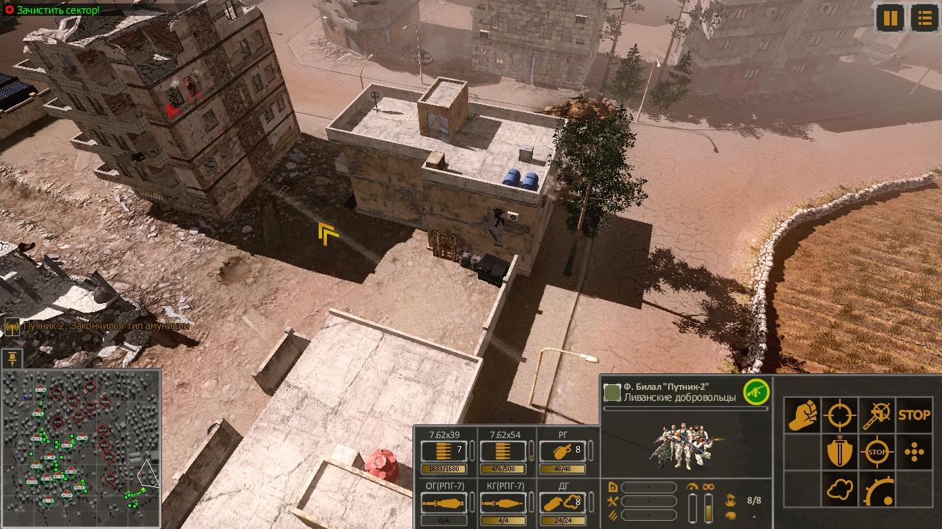 Building-damage-4