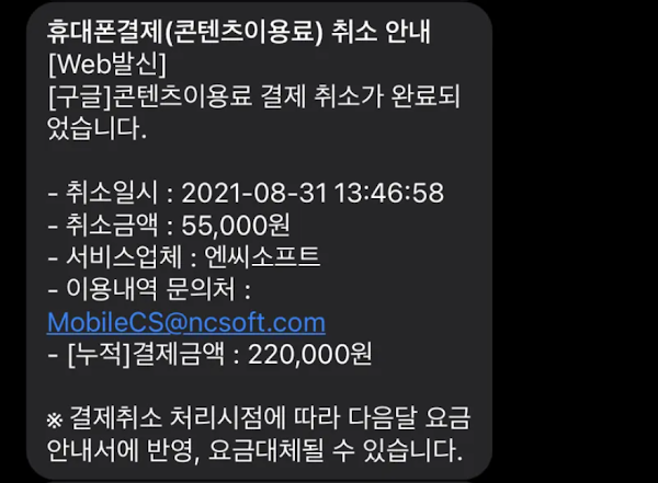 2021-08-31-20-43-44