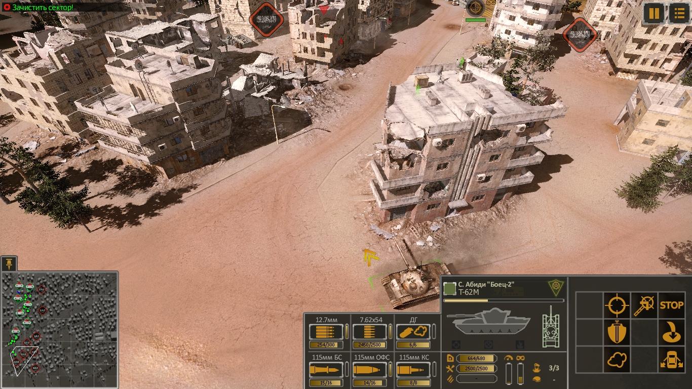 Syrian-Warfare-2021-02-10-20-24-24-915