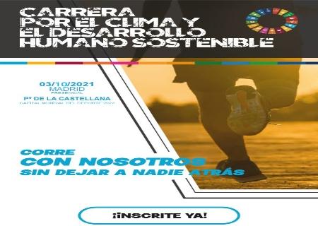 El 3 de Octubre se celebrará la 3ª edición de la Carrera por el clima y el desarrollo humano sostenible