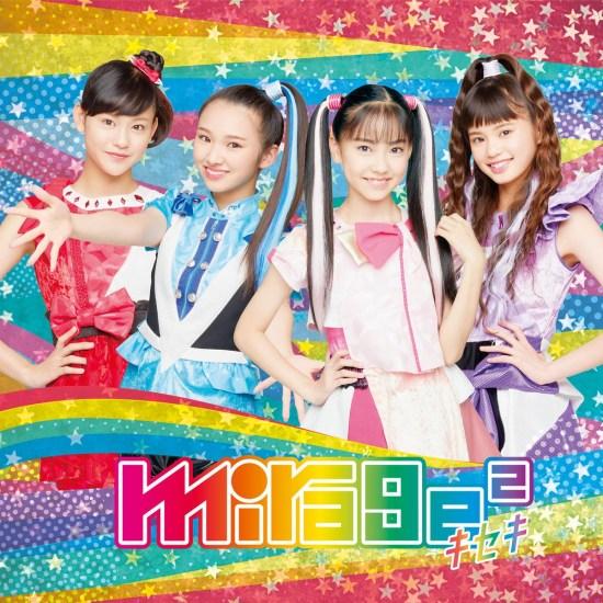 [Album] mirage2 – Kiseki