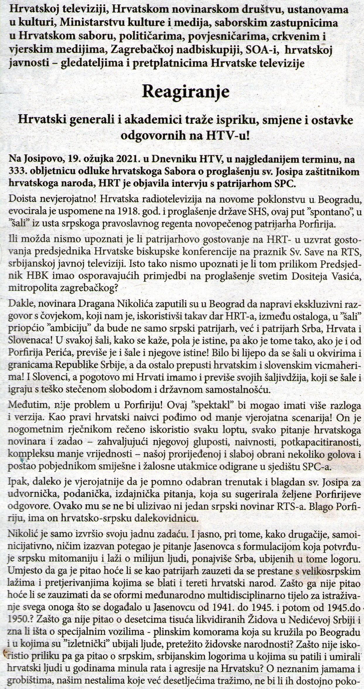 HRV-SLOVO-1