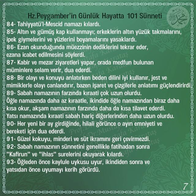 su-nnet-84-93