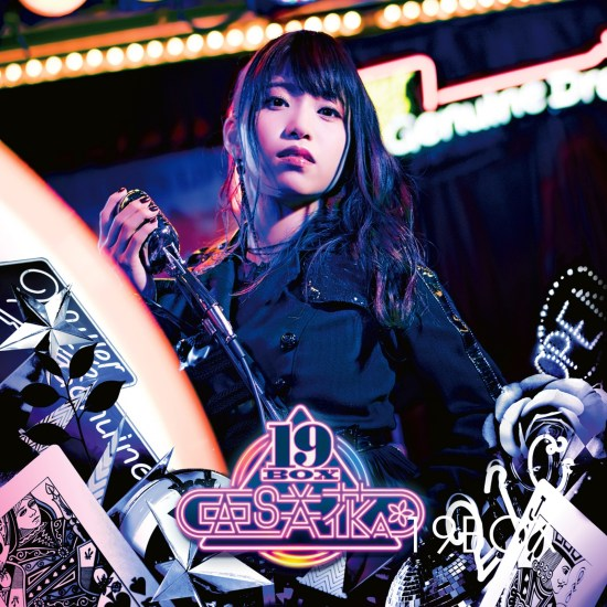 [Album] Asaka – 19BOX