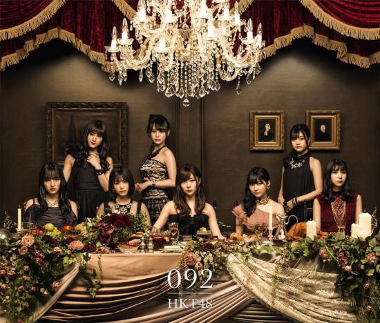 [Album] HKT48 – 1st Album (092)
