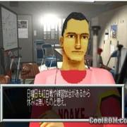 '98 Koushien - Koukou Yakyuu Simulation (Japan)