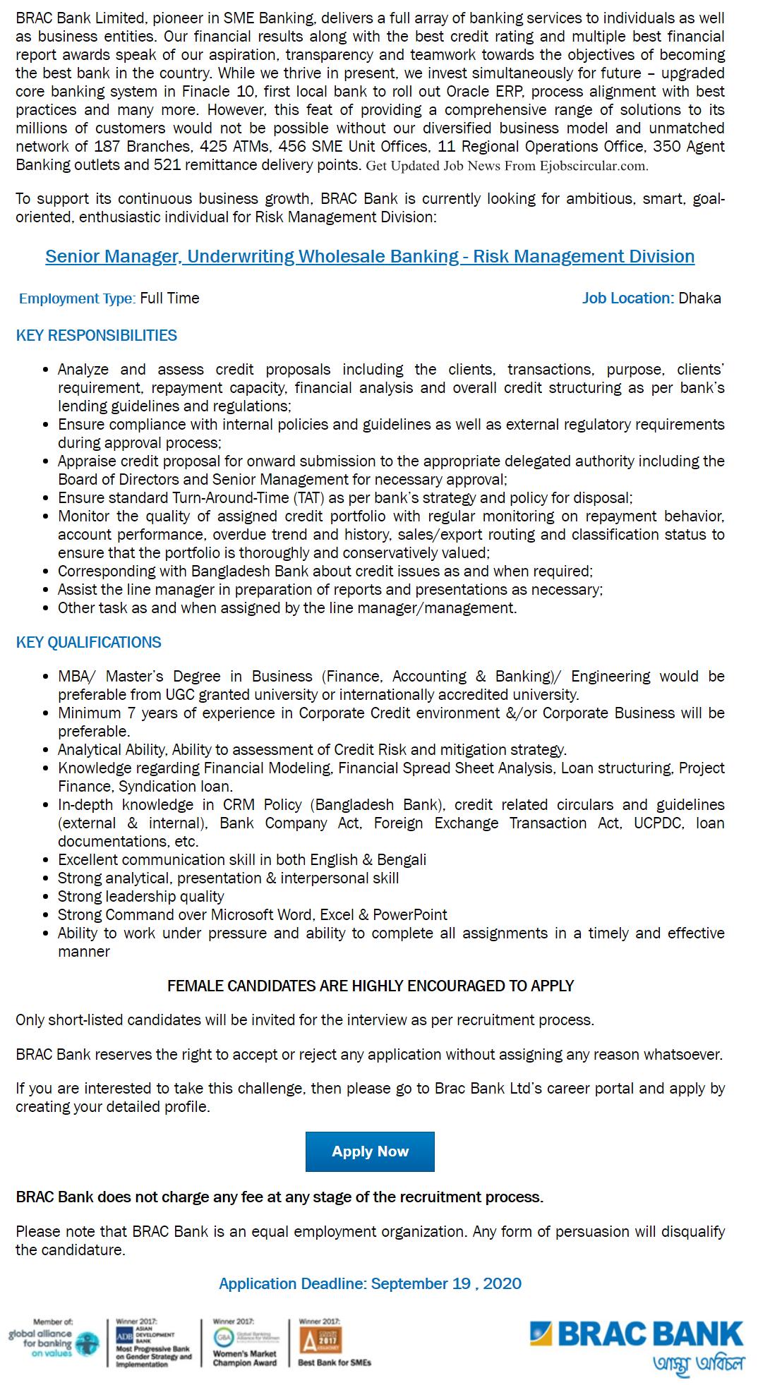BRAC-Bank-Job-Circular-2020-Apply-Online