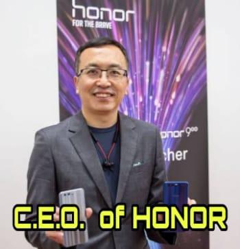 Honor Company Ka Malik Kaun Hai ? हॉनर कंपनी का मालिक कौन है ?