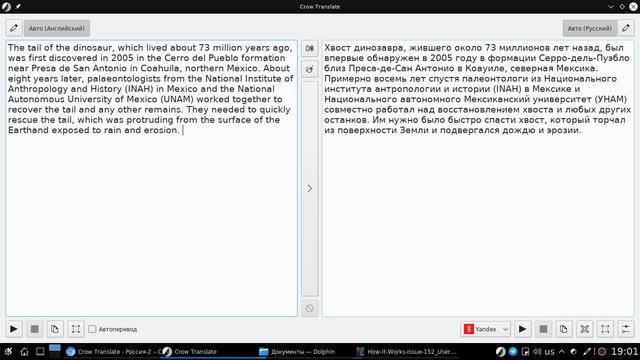 Screenshot-20210611-190121