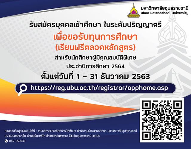 Scholarship-64.jpg