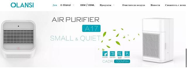 https://i.ibb.co/PMvwzJB/hepa-air-purifier-in-Russia.jpg