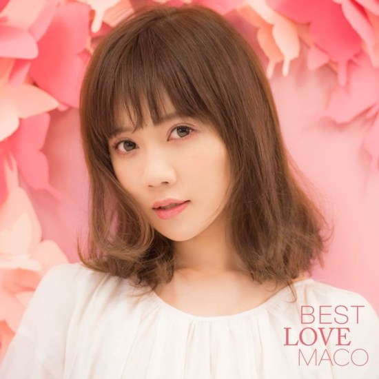 [Album] MACO – BEST LOVE MACO