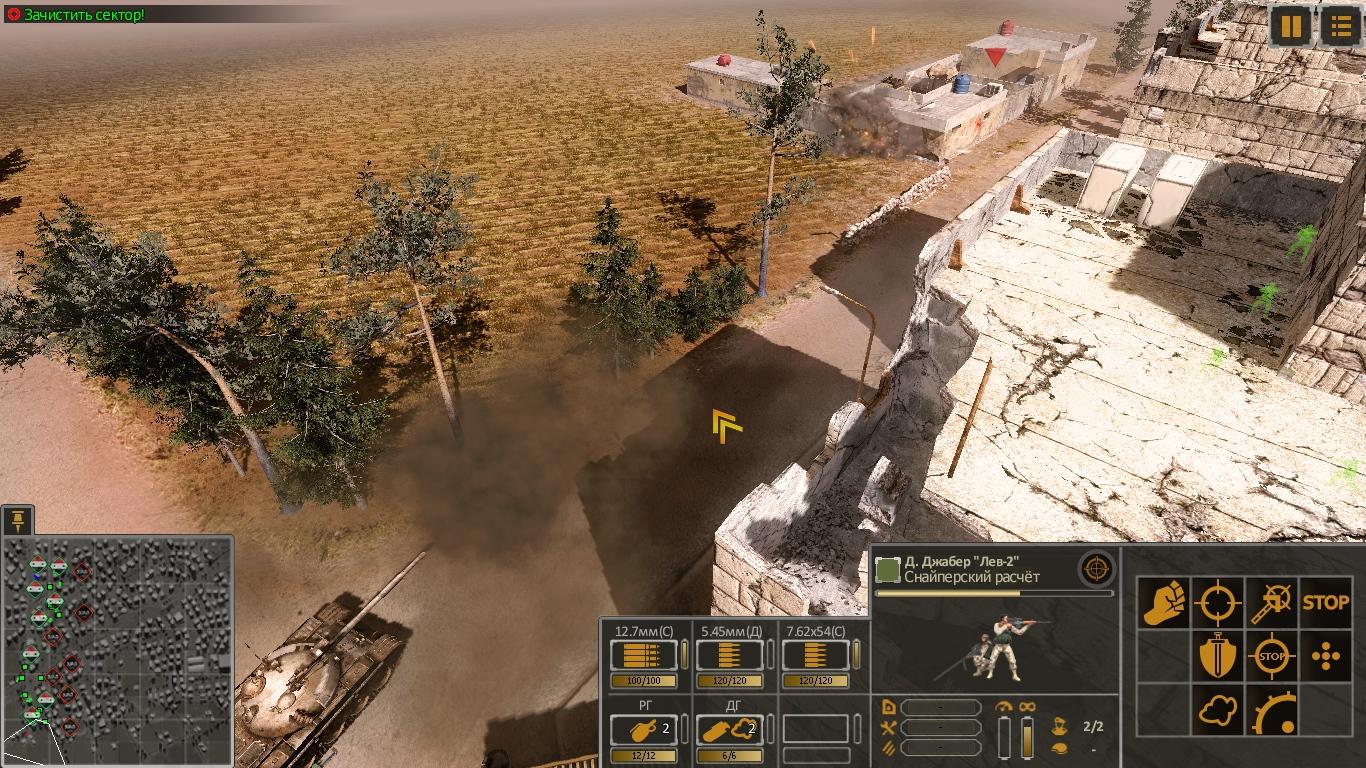 Syrian-Warfare-2021-02-17-19-20-15-718