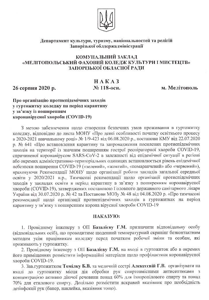 covid2-012